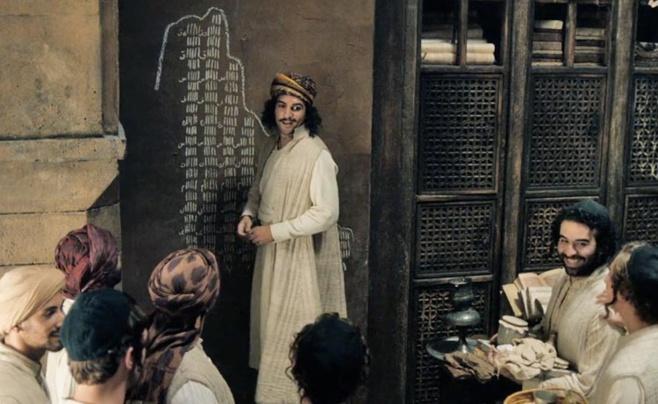 Scène extraite du film The Physician